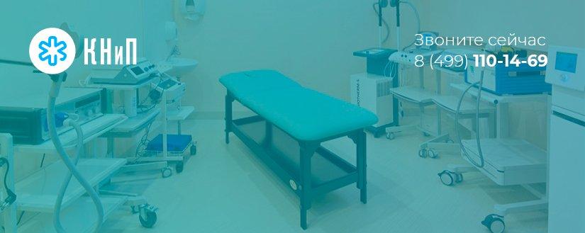 Имплантация налтрексона